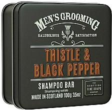Парфюмерия и Козметика Твърд шампоан за коса с магарешки бодил и черен пипер за мъже - Scottish Fine Soaps Mens Grooming Thistle & Black Pepper Shampoo Bar