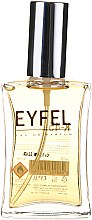 Eyfel Perfume K-45 - Парфюмна вода — снимка N1