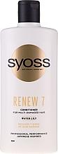 Парфюмерия и Козметика Балсам за силно изтощена коса - Syoss Renew 7 Water Lily Conditioner For Multi-Damage Hair