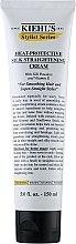 Парфюмерия и Козметика Термозащитен копринен крем за изправяне на коса - Kiehl`s Stylist Series Heat-Protective Silk Straightening Cream