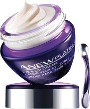 Парфюмерия и Козметика Моделиращ крем за клепачи и устни Anew Platinum - Avon