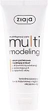 Парфюми, Парфюмерия, козметика Серум за тяло - Ziaja Multi Modeling Serum