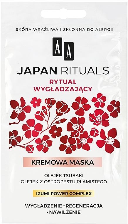 Изглаждаща маска за лице - AA Japan Rituals Smoothing Mask