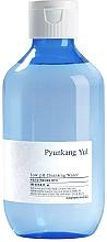 Парфюмерия и Козметика Почистваща вода за лице - Pyunkang Yul Low Ph Cleansing Water