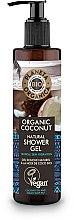 Парфюмерия и Козметика Органичен хидратиращ душ гел - Planeta Organica Organic Coconut Natural Shower Gel