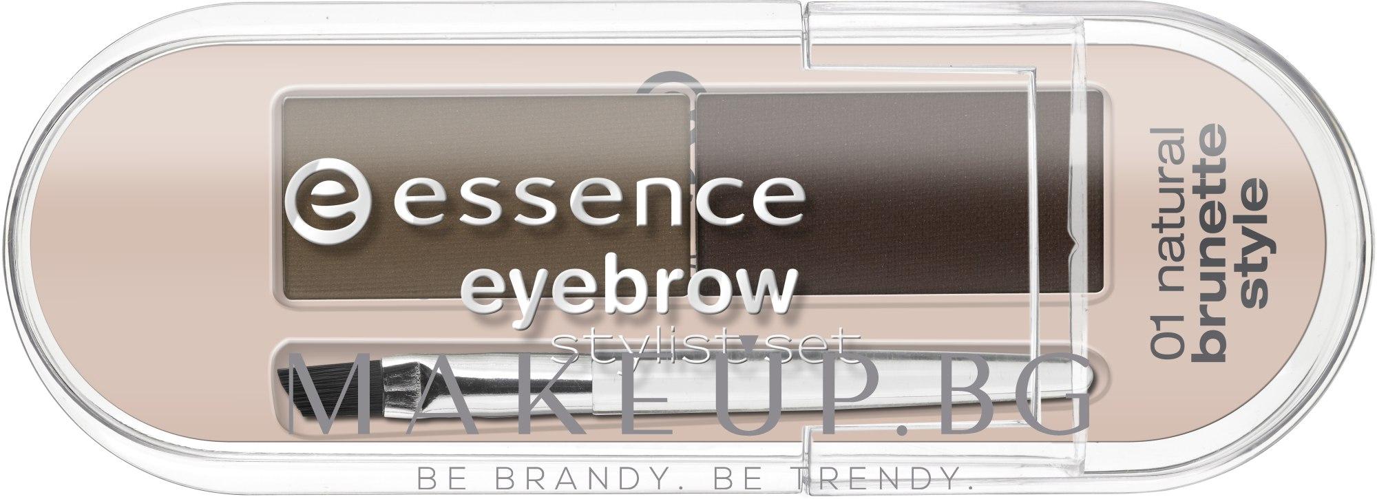 Сенки за вежди - Essence Eyebrow Stylist — фото 01 - Natural Brunette