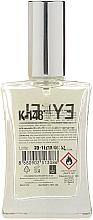 Eyfel Perfume K-148 - Парфюмна вода — снимка N2