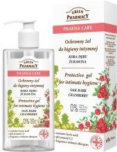 Парфюми, Парфюмерия, козметика Защитен гел за интимна хигиена - Green Pharmacy Protective Gel