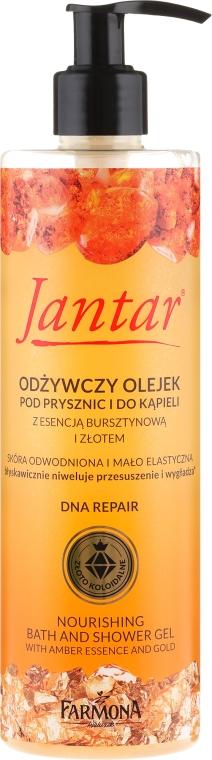 Подхранващо масло за душ и вана - Farmona Jantar DNA Repair