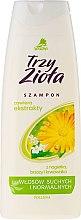 Парфюми, Парфюмерия, козметика Шампоан за коса - Savona Shampoo Three Herbs Of Calendula