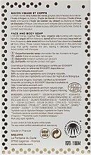 Сапун за лице и тяло - Melvita L'Or Bio Soap — снимка N3