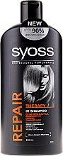 Парфюми, Парфюмерия, козметика Шампоан за суха и увредена коса - Syoss Repair Therapy