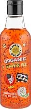 Парфюмерия и Козметика Душ гел - Planeta Organica Guarana & Basil Seeds Skin Super Food Shower Gel