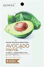 Парфюмерия и Козметика Хидратираща памучна маска за лице с авокадо - Eunyul Natural Moisture Mask Pack Avocado