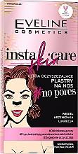 Парфюмерия и Козметика Ултрапочистващи пластири за нос - Eveline Cosmetics Insta Skin Care #No Pores