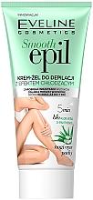 Парфюмерия и Козметика Крем-гел за депилация с охлаждащ ефект - Eveline Cosmetics Smooth Epil