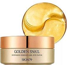 Парфюмерия и Козметика Хидрогел пачове с екстракт от охлюв - Skin79 Golden Snail Intensive Essence Gel Eye Patch