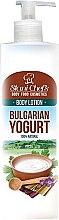 """Парфюмерия и Козметика Лосион за тяло """"Българско кисело мляко"""" - Stani Chef's Bulgarian Yogurt Body Lotion"""