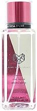 Парфюмерия и Козметика Corsair Pink Soda Sport Pink - Спрей за тяло