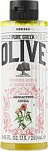 """Парфюми, Парфюмерия, козметика Душ гел """"Върбинка"""" - Korres Pure Greek Olive Verbena Shower Gel"""