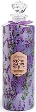 Парфюмерия и Козметика Пяна за вана - IDC Institute Scented Garden Luxury Bubble Bath Warm Lavender