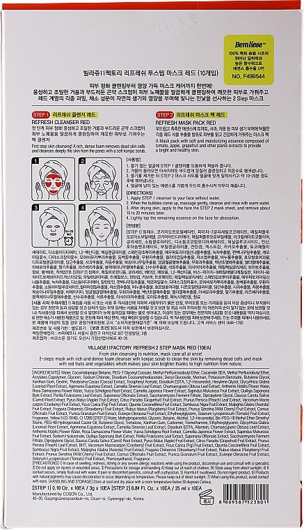 Двуфазна маска за лице с домат - Village 11 Factory Refresh 2-Step Mask Red — снимка N3