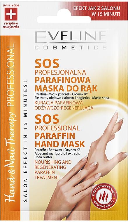 Парафинова маска за ръце - Eveline Cosmetics Therapy
