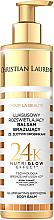 Парфюмерия и Козметика Балсам за тяло със златни частици - Christian Laurent Pour La Beaute