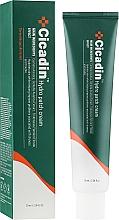 Парфюмерия и Козметика Крем за лице с екстракт от центела азиатика - Missha Cicadin Hydro Patch Cream