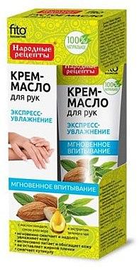 """Крем-масло за ръце """"Експресно овлажняване"""" - Fito Козметик Народни рецепти — снимка N1"""