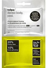 Парфюми, Парфюмерия, козметика Ексфолиращи кърпички за тяло - Tolpa Dermo Body Peel