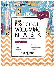 Парфюми, Парфюмерия, козметика Укрепваща памучна маска за лице - Huangjisoo Broccoli Voluming Mask