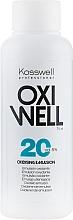 Парфюмерия и Козметика Емулсия-оксидант 6% - Kosswell Professional Oxidizing Emulsion Oxiwell 6% 20vol