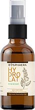 "Парфюмерия и Козметика Хидролат ""Градински чай"" - Bosphaera Hydrolat"