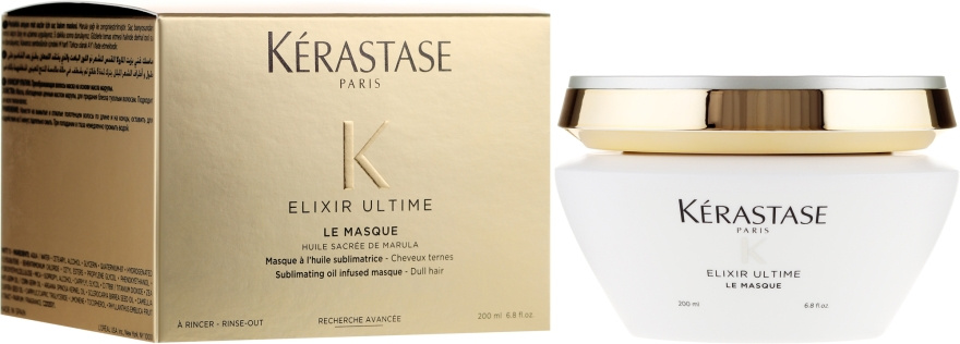 Подхранваща маска за изтощена коса - Kerastase Elixir Ultime Le Masque