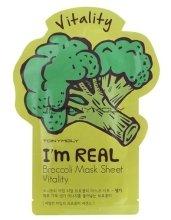 Парфюми, Парфюмерия, козметика Памучна маска за лице с екстракт от броколи - Tony Moly I'm Real Broccoli Mask Sheet