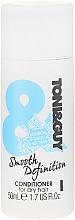 Парфюмерия и Козметика Балсам за суха коса - Toni & Guy Smooth Definition Conditioner for Dry Hair