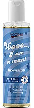 Парфюмерия и Козметика Душ гел - Wooden Spoon I Am A Man Shower Gel