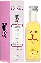 Парфюмерия и Козметика Леко масло за къдрава и вълниста коса - Alfaparf Precious Nature Oil Curly & Wavy Hair Grape & Lavender