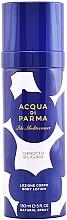 Парфюмерия и Козметика Acqua di Parma Blu Mediterraneo Chinotto di Liguria - Лосион за тяло
