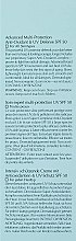 Крем-защита от ултравиолетовите лъчи с антиоксиданти - Estee Lauder DayWear UV Base SPF50 — снимка N3