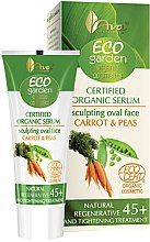 Парфюмерия и Козметика Моделиращ серум за лице с екстракт от морков и грах 45+ - Ava Laboratorium Eco Garden Certified Organic Serum Carrot & Peas