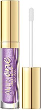 Парфюми, Парфюмерия, козметика Гланц за устни - Eveline All In One Maxi Glow Lipgloss