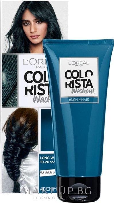 Измиваща боя за коса - L'Oreal Paris Colorista Washout — снимка Denim