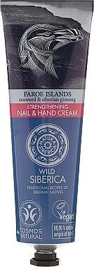 Укрепващ крем за ръце и нокти - Natura Siberica Faroe Islands Strengthening Nail & Hand Cream — снимка N2