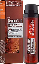 Парфюмерия и Козметика Хидратиращ гел за брада и лице - L'Oreal Paris Men Expert Barber Club Moisturiser