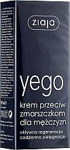 Парфюми, Парфюмерия, козметика Крем против бръчки за мъже - Ziaja Anti-wrinkle cream for men