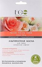 "Парфюмерия и Козметика Алгинатна маска за лице ""Моментален лифтинг"" - ECO Laboratorie Algae Facial Mask"