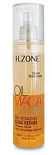 Парфюми, Парфюмерия, козметика Масло за блясък - H.Zone Macadamia-Gloss Repair