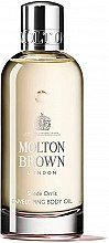 Парфюмерия и Козметика Molton Brown Suede Orris Enveloping Body Oil - Масло за тяло
